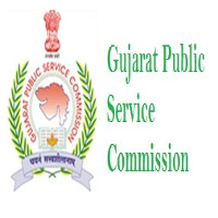 GPSC DEO DPEO Exam OMR SHEET Answer Key Result 2017 Class-1 @ gpsc.gujarat.gov.in