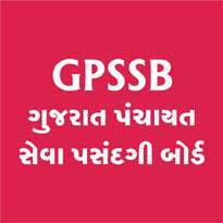 Compounder Result 2018/19 - Merit List, Selection List @ panchayat.gujarat.gov.in