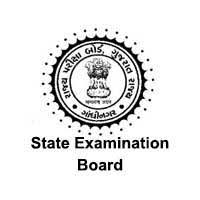 HMAT Exam 2017 Result check Merit List @ gujarat-education.gov.in
