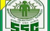 SSC Junior Engineer Exam Admit Card/Hall Ticket 2017 Paper-2