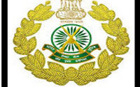 ITBP Constable Tradesman Recruitment 2017