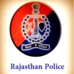 Rajasthan Police Recruitment 2017 Apply for 13582 Constable Post