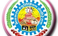 BMC Tech. Assistant, Fireman, Jr. Clerk, Sr. Clerk & Various Post Answer Key | Result 2017