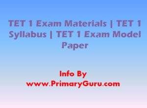 TET 1 Exam Materials | TET 1 Syllabus | TET 1 Exam Model Paper
